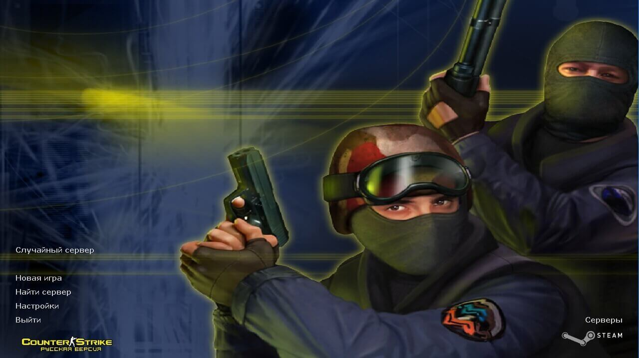 Клиент Counter-Strike 1.6